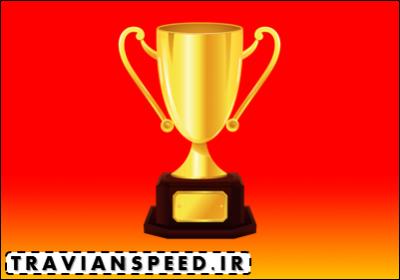 جایزه بزرگ تراوین اسپید
